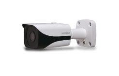 videocamera HAC-HFW2231E