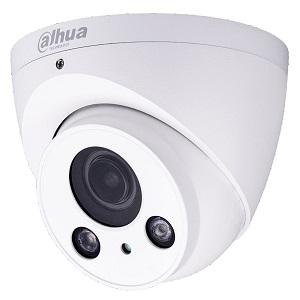 Telecamera da esterno/interno HAC-HDW2231R-Z