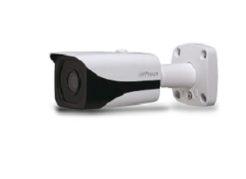 Telecamera da esterno/interno HAC-HFW2401E